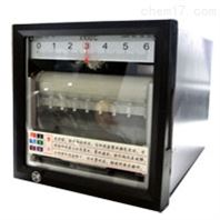 EL161-01自动平衡小型记录调节仪