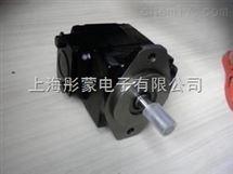 PFVH25A14R1FN1派克液压油泵