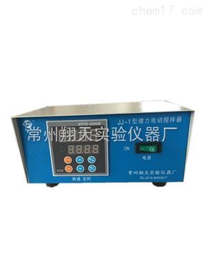 JJ-1B数显测速电动搅拌器