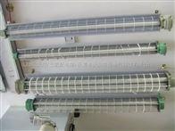 AC220C/40W防爆LED双管荧光灯价格