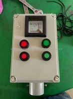LA5821LA5821-2防爆控制按鈕盒,防爆控制按鈕盒價格