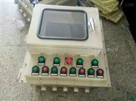 FXK-304不銹鋼三防控制箱,防爆控制箱性能