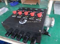 220/380V防爆防腐操作柱/控制箱/按钮盒/机旁操作柱