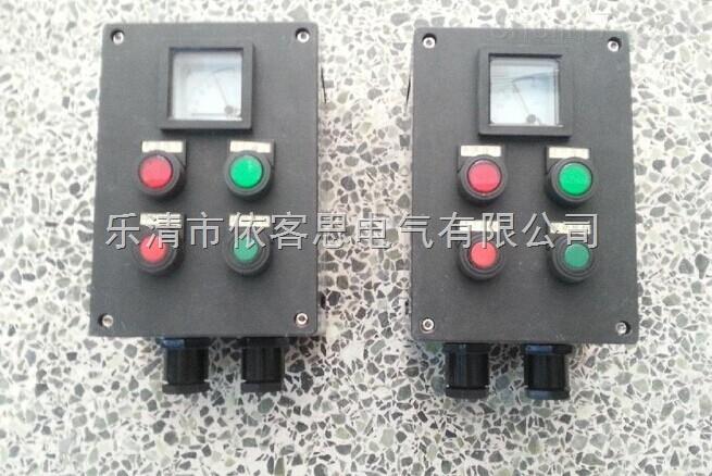 CBC8060-10A/220V防爆防腐操作柱厂家