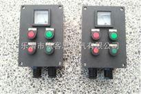 BZC8050BZC8050防爆防腐控制箱 操作箱 操作柱价格