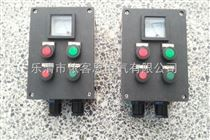 YB8060防爆防腐仪表盒220/380V防爆电表箱铝合金材质