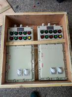 BJXBXM/BXD防爆按鈕儀表箱廠家批發報價