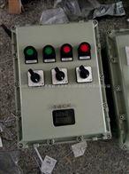 FXS8030-2三防電源插座箱,三防電源插座箱型號