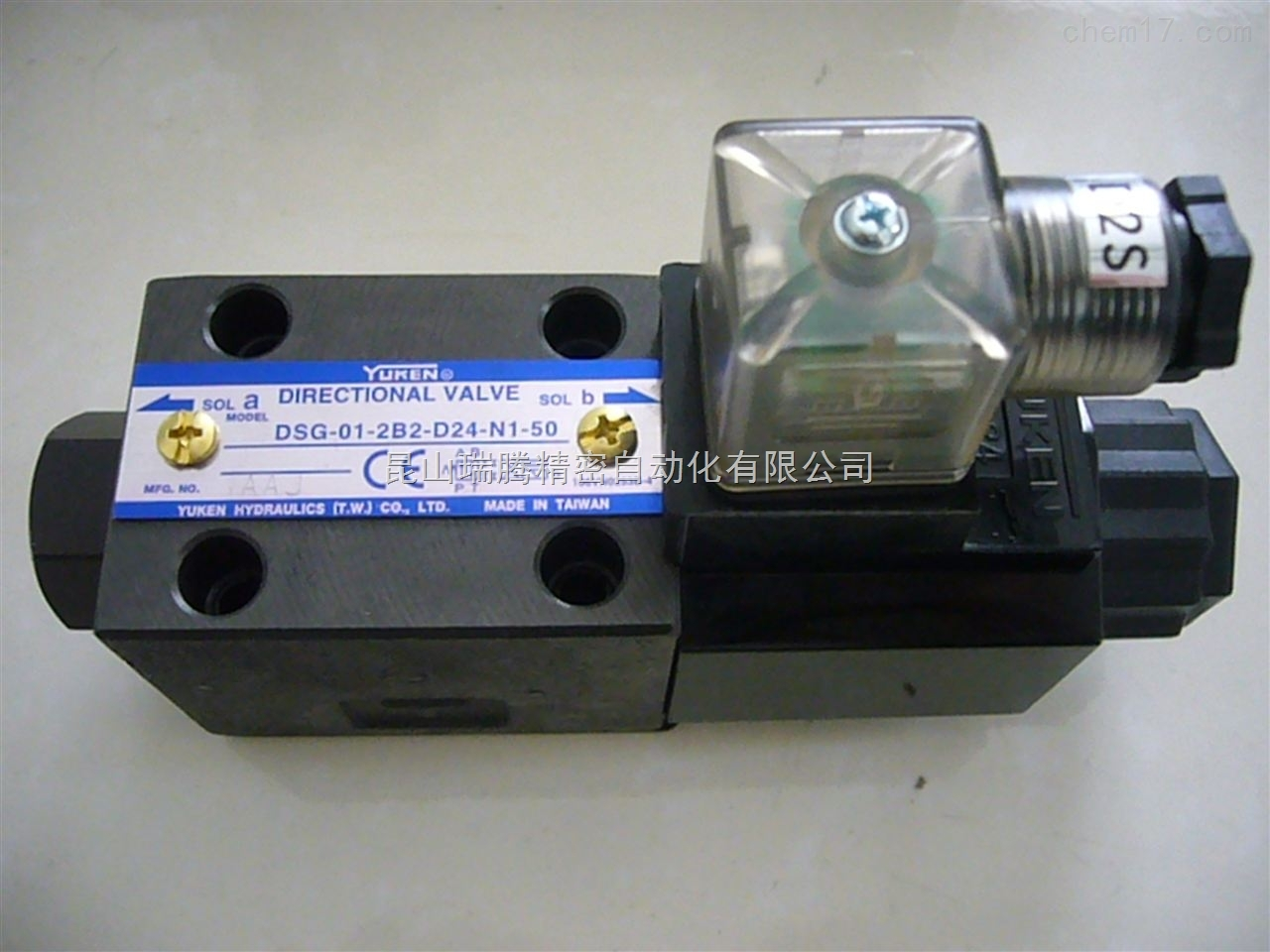 YUKEN油研电磁阀DSG012B2D24N150