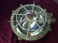 沃川WLD-40W防爆免维护高效节能LED灯LED-40W