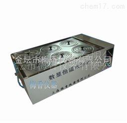 电子恒温/数显恒温水浴锅六孔恒温水浴锅厂家销售