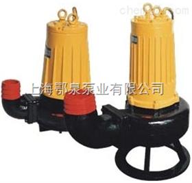 AS型切割式潜水排污泵AS型撕裂式潜水排污泵