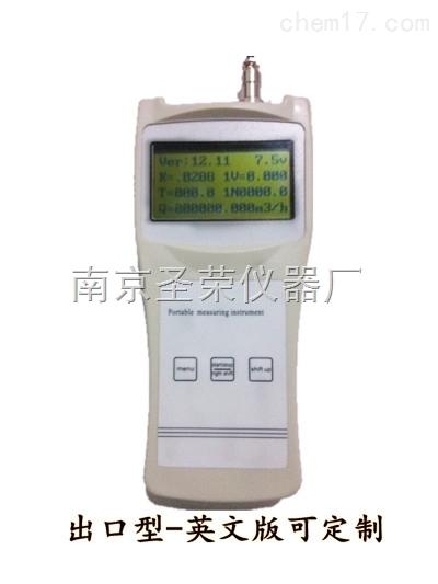 污水水量排量测定仪流速仪