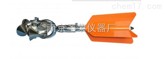 新疆灌溉旋杯流速仪水速水流水量仪