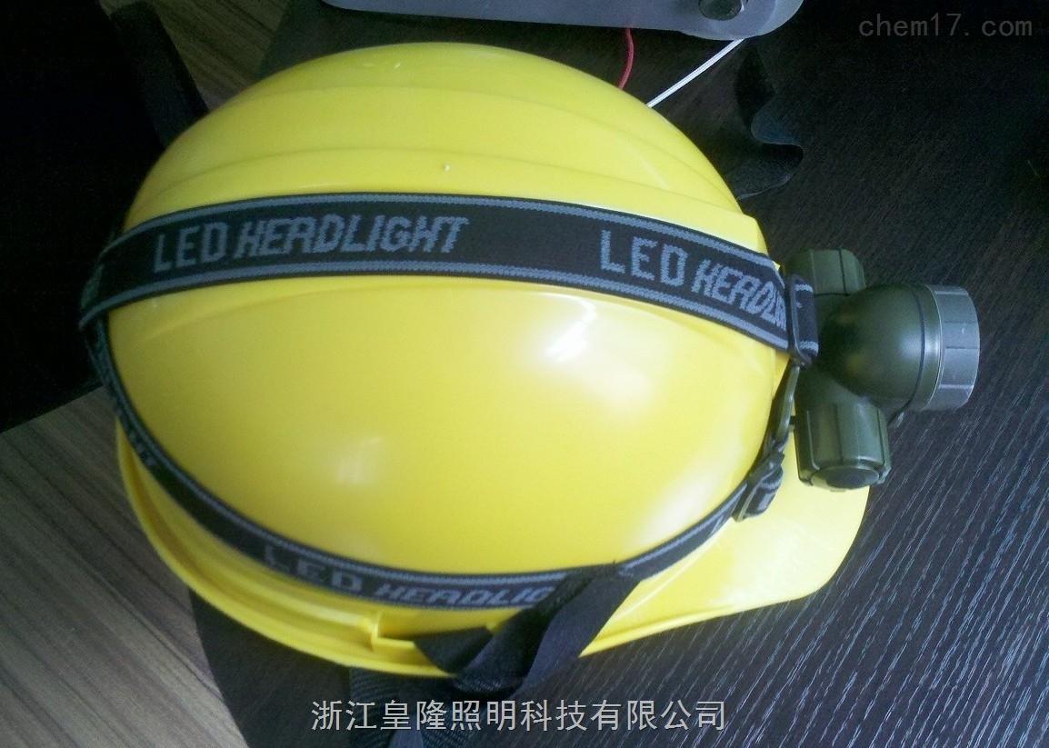 微型头灯IW5130