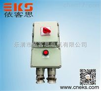 依客思供应防爆断路器BLK52-10/3 不带漏电保护装置 铝合金开关箱 380V