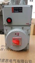 BLK53防爆开关断路器箱 IIBT4铝合金断路器