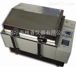 SHA-B双功能型振荡器双功能水浴振荡器梅香水浴振荡