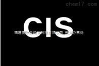 VCC-G20日本CIS工业相机VCC-G20