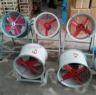 BT35-11-5BT35-11-4.5防爆軸流風機品牌尺寸