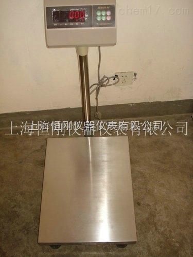 60公斤开关量折叠电子台秤