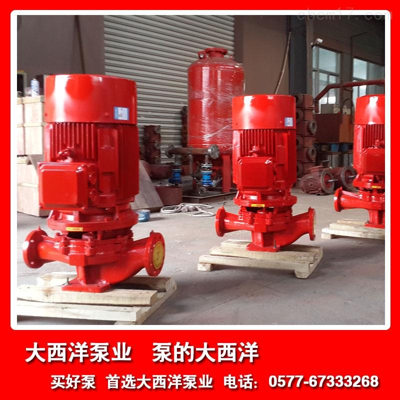 xbd-l消防泵参数,消防泵结构图,消防泵厂家