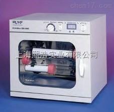 UVP分子杂交箱
