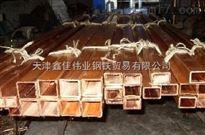 贺州紫铜方管,空调铜管,紫铜方管生产厂家