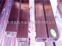 吴忠紫铜方管,空调铜管,紫铜方管生产厂家