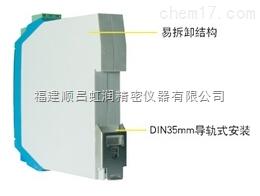 香港虹润推出频率输入检测端隔离栅NHR-A34系列