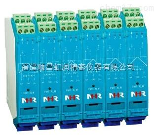 虹润推出变送器输入检测端隔离栅NHR-A33系列