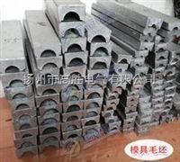 GS电缆热补机模具