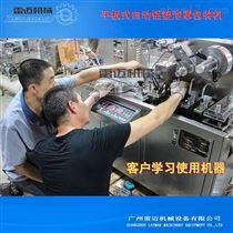 DPB-80A自动平板式铝塑泡罩包装机多少钱一台