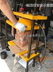DYS-400型砌体扁顶法检测仪