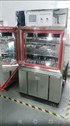 TH-120T 高低温交变湿热试验箱