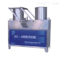 ISC-8降雨采樣器