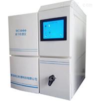 YC3000智能型離子色譜儀