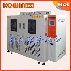 大型高低溫測試箱,雙開門高低溫試驗箱