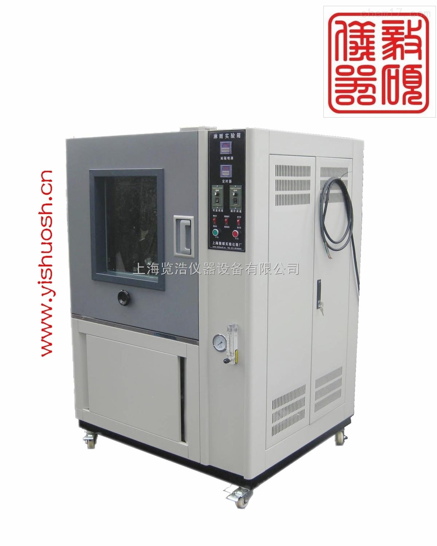 上海览浩仪器设备有限公司