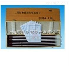 二等标准温度计150-200℃,二等标准水银温度计厂家