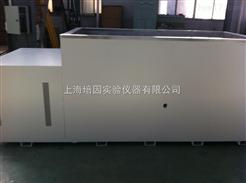 混凝土养护水槽