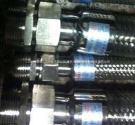 BNG-304不銹鋼防爆撓性連接管,防爆連接管性能