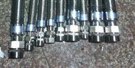 DNG-15防爆撓性連接管,防爆連接管尺寸