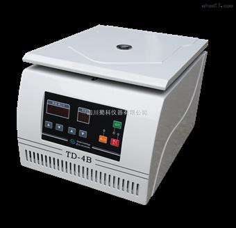 TD-4B細胞洗滌離心機
