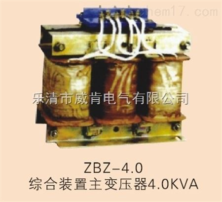zbz-4.0/2.5kva zbz-4.0/2.5kva照明煤电钻综保主变压器