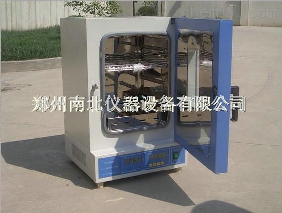 隔水式恒温培养箱 隔水恒温培养箱 恒温培养箱