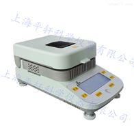 DSH-50-1电子卤素快速水分测定仪