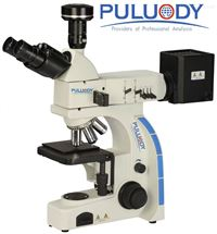 PLD-MPCS2.0汽車零部件(顯微鏡)油液顆粒計數器