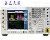 N9020AMXA信号分析仪 N9020A频谱仪 是德N9020A网络分析仪