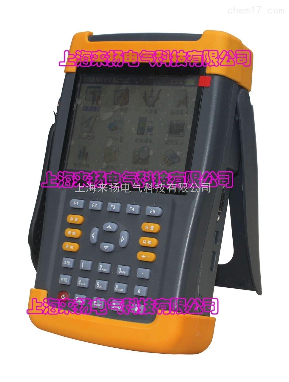 电流不平衡度测试仪
